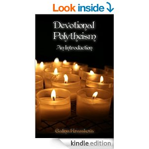 devpolkindle